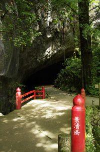 Kagekiyodo Cave