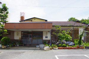 Jiseiji Onsen Kaminoyu