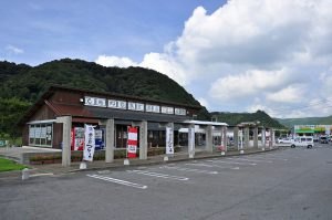 Mito Roadside Station