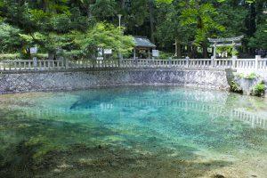 Beppubenten Pond