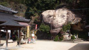 岩屋山地藏院